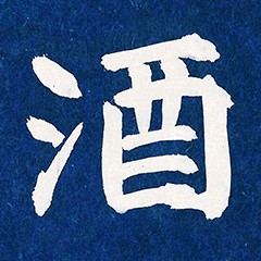 kisoya-sake